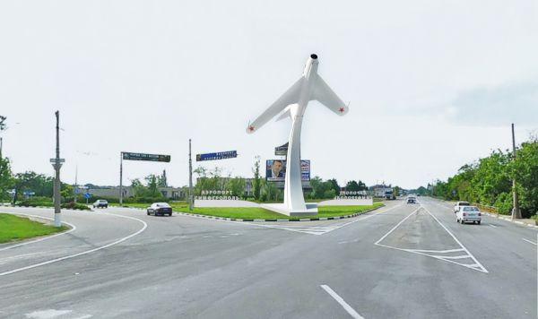 Миг-17, дорога на аэропорт