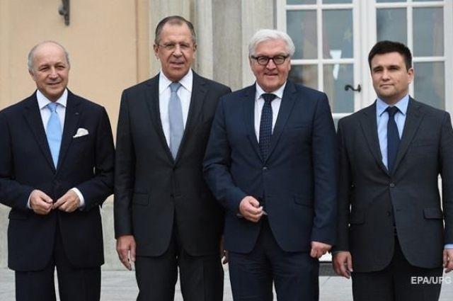 Встреча состоится 13 февраля в Мюнхене