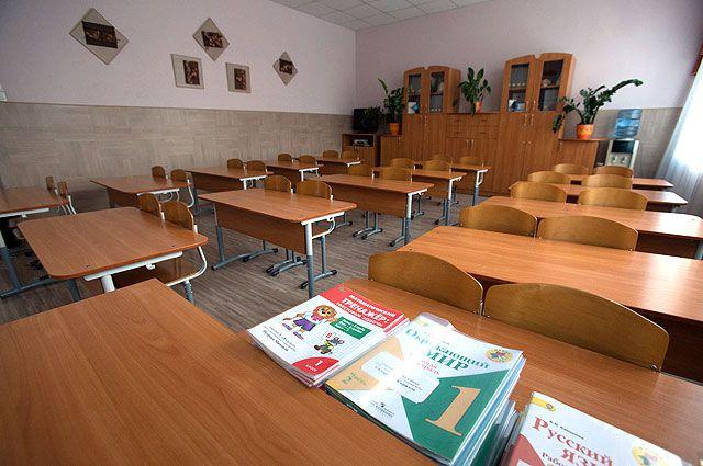 В этом году многие дети и родители узнали о том, что школа за- крыта, буквально на её пороге.
