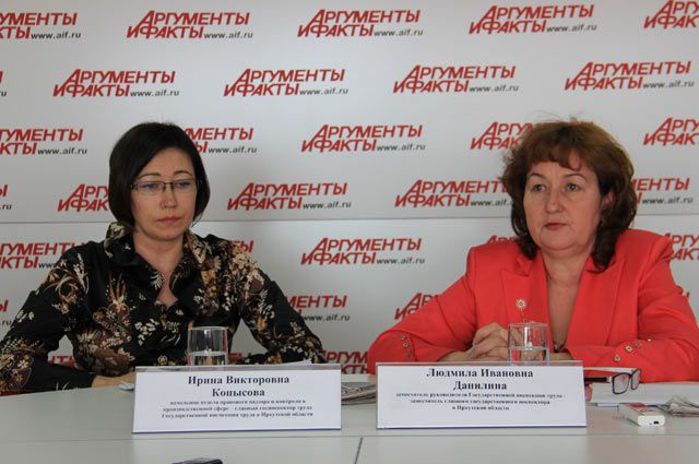 Ирина Копысова и Людмила Данилина