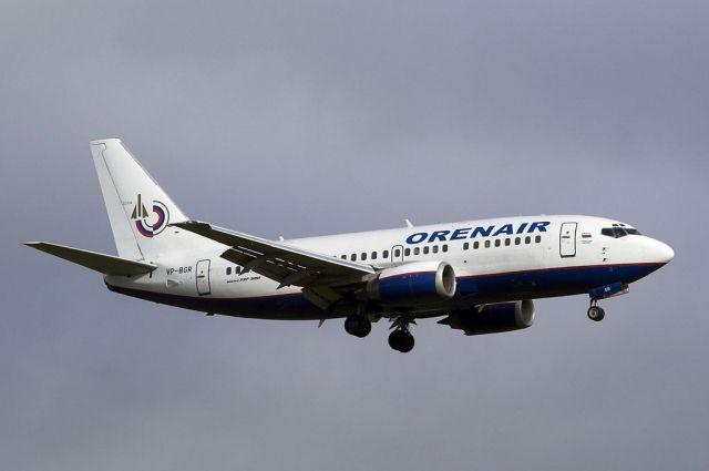 Пассажиры и экипаж вернулись в Москву.