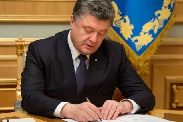 Президент подписал программу сотрудничества Украина-НАТО на 2016-й год