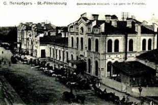 Удивительным образом история Финляндского вокзала связана с жизнью вождя мирового пролетариата Владимира Ильича Ленина.