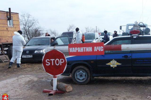 Блокпост в Раздольненском районе.