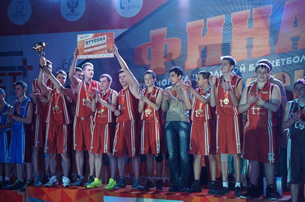 Зареченские школьники получили путевку на чемпионат Приволжского округа.