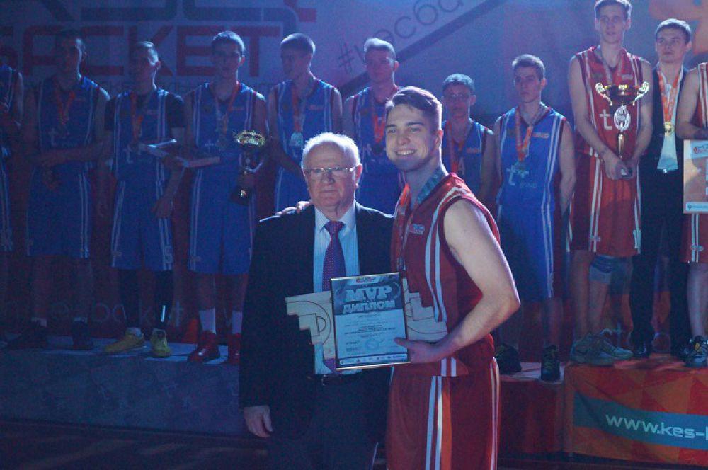Лучший баскетболист турнира с легендарным Евгением Гомельским.