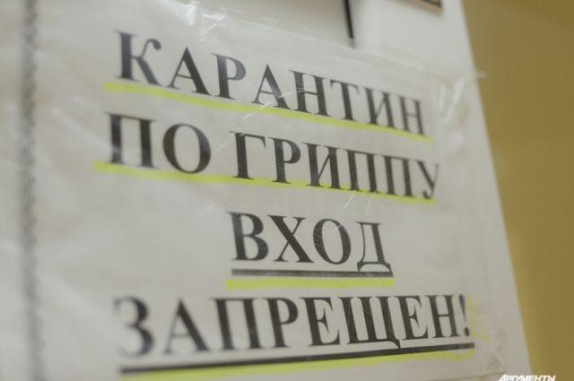 19:24 0 5  В Алтайском крае отметили снижение уровня заболеваемости ОРВИ на 24,7%Эпидпорог по-прежнему превышен