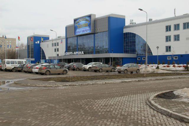 Волга-Спорт-Арена
