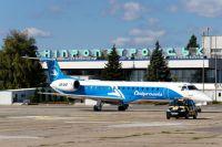 аэропорт Днепропетровск