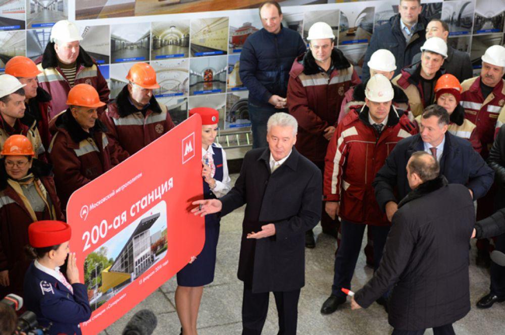 В церемонии открытия станции принимал участие мэр столицы Сергей Собянин.