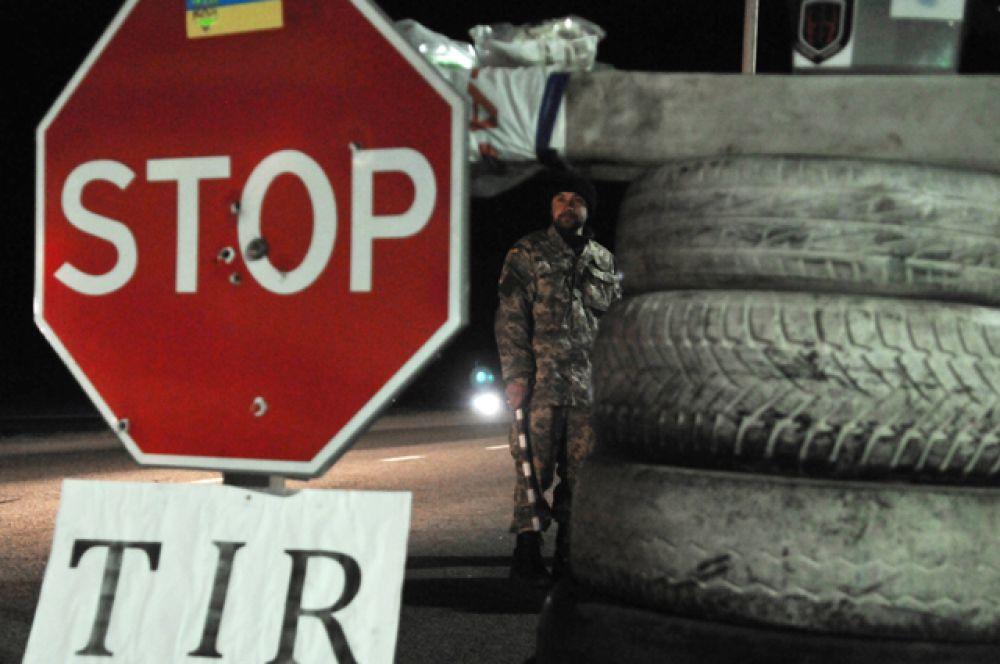 Акция началась вечером 11 февраля у поселка Нижние Ворота, расположенного в ста километрах от Ужгорода.