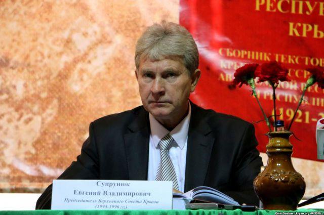 Евгений Супрунюк