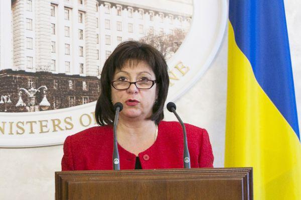 Министр финансов Наталья Яресько, парламентская квота.