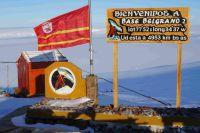 Флаг Смоленской области на полярной станции в Антарктиде.