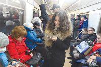 В метро есть доступ к бесплатному Интернету. А значит - к сетевым ресурсам, где публикуются сводки о метро.