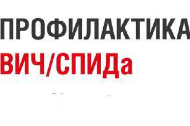 Самарские студенты прошли тест на ВИЧ