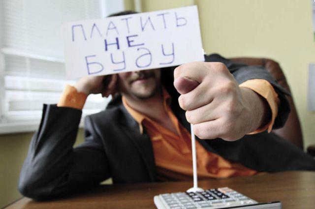 3,6 млрд руб. задолжали омичи за услуги ЖКХ.