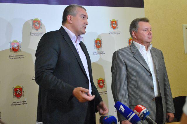 Сергей Аксенов и Олег Белавенцев