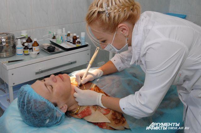Городской центр трихологии курск