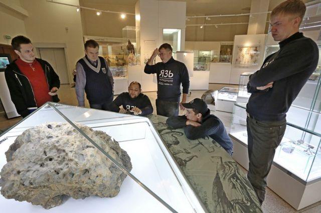 Фрагмент метеорита «Челябинск»