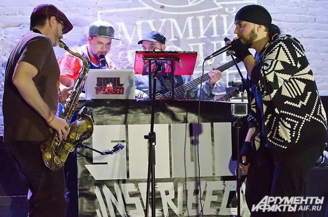 Soul Inscribed напоили Владивосток горячим музыкальным коктейлем.