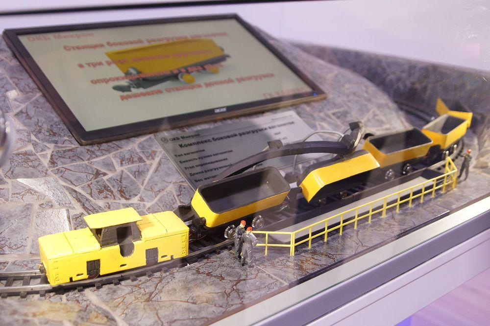 Разработка красноярских инженеров - опрокидыватель шахтных вагонеток.