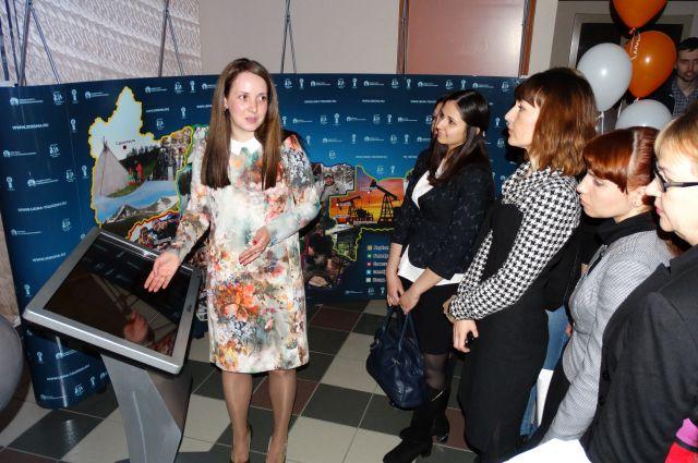 Директор Союза турпредприятий Югры Светлана Иванова на презентации офиса.