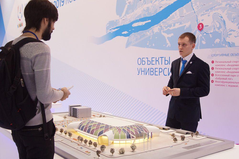 Будущие объекты красноярской Универсиады-2019.
