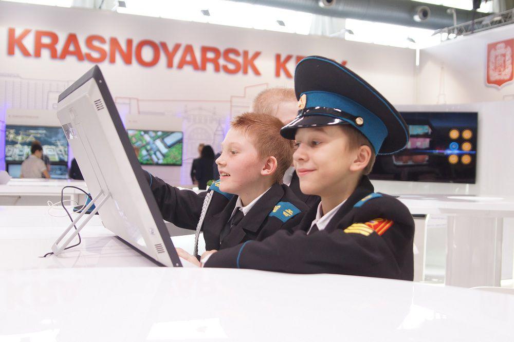 Красноярские кадеты.