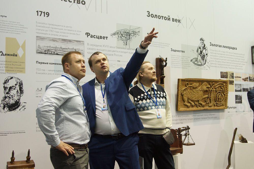 Самой яркой экспозицией форума стали стенды, посвященные 400-летней истории Енисейска.