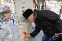 Иркутские авиаторы чтят память своих погибших коллег.