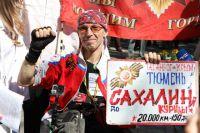 50-летний таганрожец провёз Знамя Победы через всю страну.