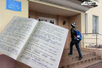 Школа Калининграда доказала, что не должна давать бесплатно рабочие тетради.