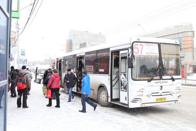 Новый маршрут будет в Новосибирске.