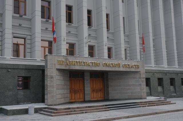 Соответствующий указ опубликован на сайте правительства Омской области.