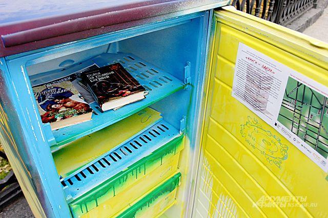 Книги с холодильниками.