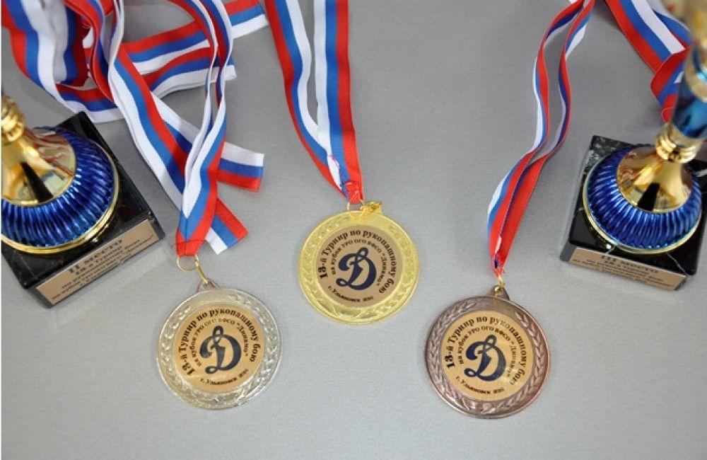 Медали призёров