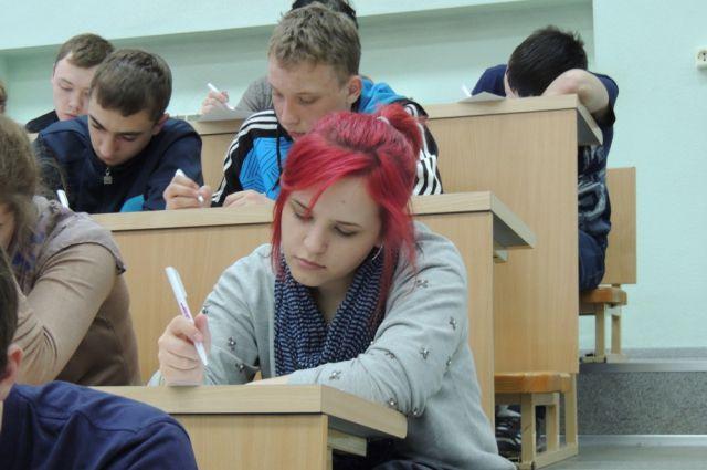 Рособрнадзор остановил действие госаккредитации Московского технологического института