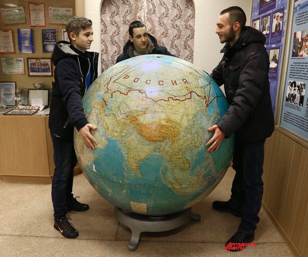 Облететь земной шарик