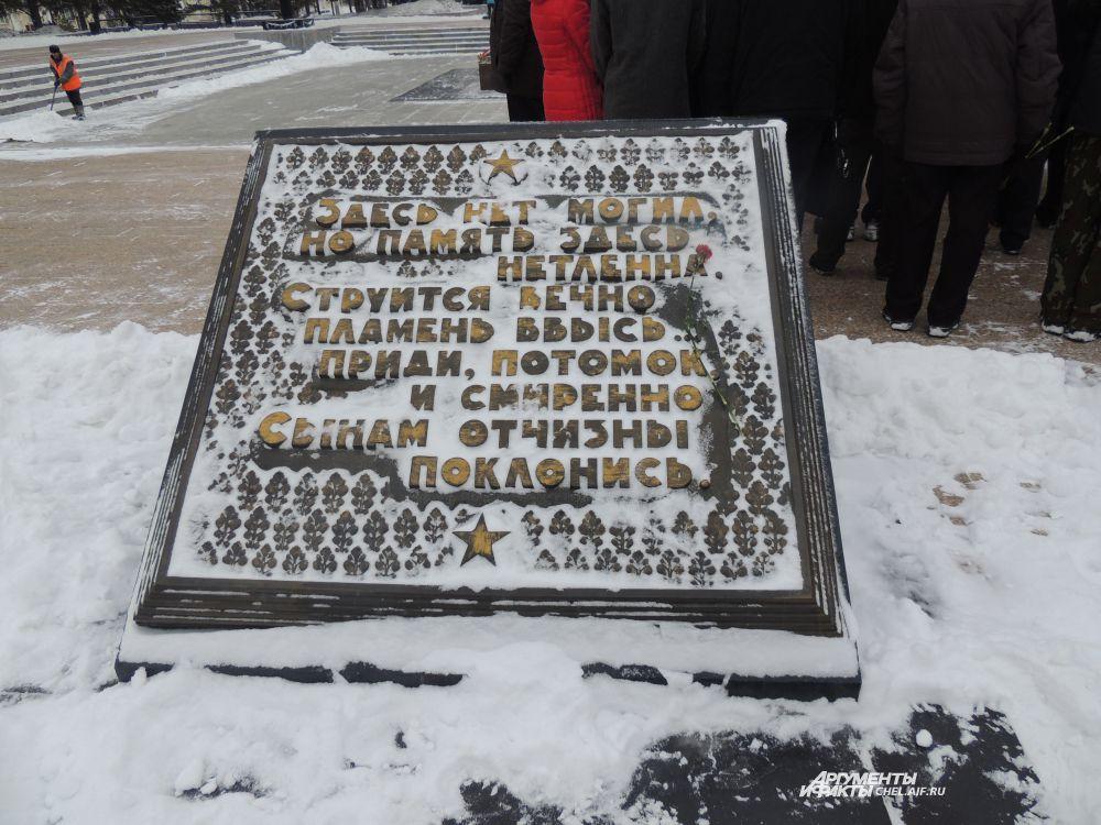 Кто-то называет праздник Днем защитников Отечества, ветераны - Днем Красной или Советской армии.