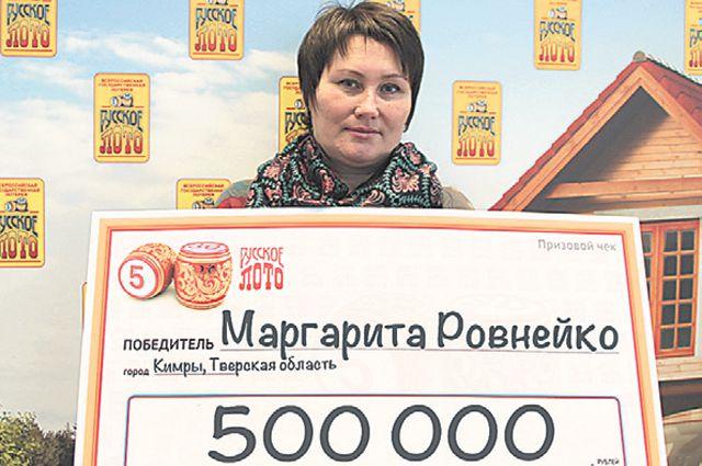 Маргарита Ровнейко.