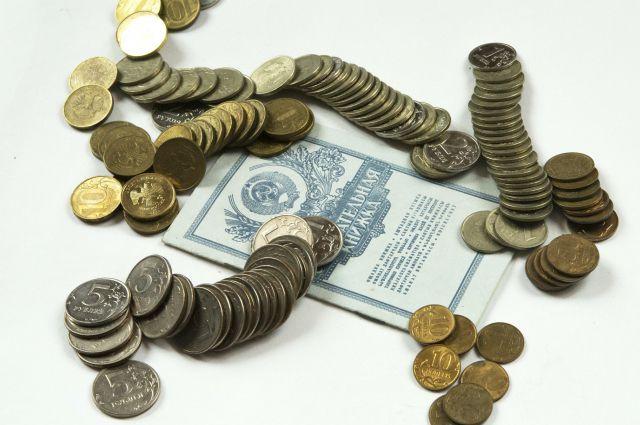 Накопления могут обесцениться в результате инфляции.
