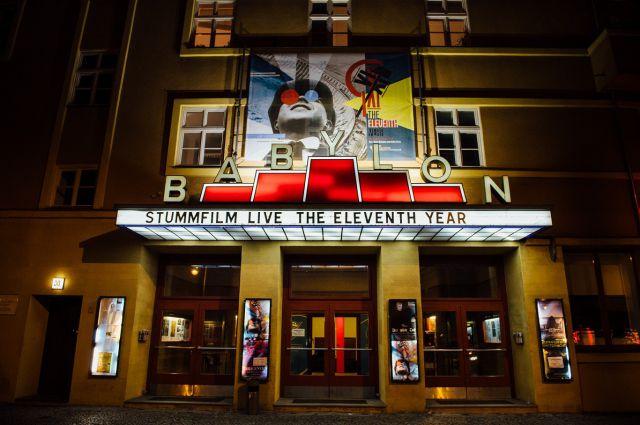 Артхаусный кинотеатр Kino BABYLON