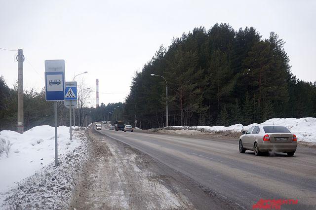 Скоро из Иванова в Москву машины поедут в четыре полосы.