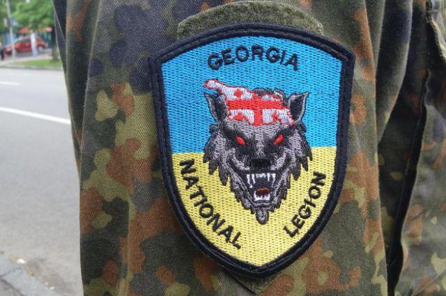 Эмблема Грузинского легиона