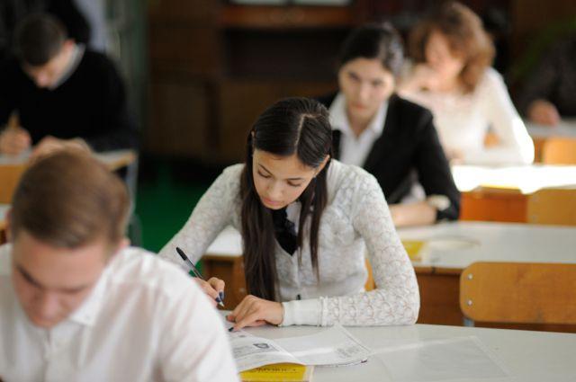 Встречи с родителями пройдут в школах региона 26 февраля.