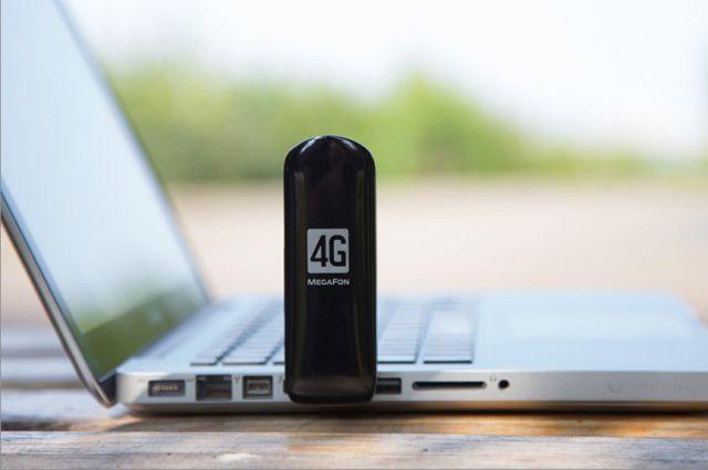 ВКрасноярске работник ГУФСИН пытался передать заключенному USB-модем