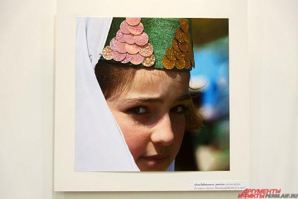 На форуме работает фотовыставка, посвящённая мусульманской культуре.