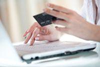 Онлайн-шопинг опасен: зашли не на тот сайт - потеряли деньги.