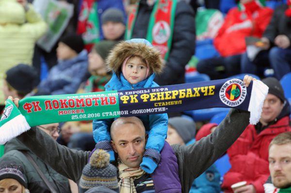 Болельщики ФК «Локомотив» перед началом матча.